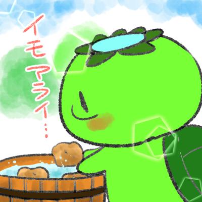 ジャガイモを洗っていいるイラスト